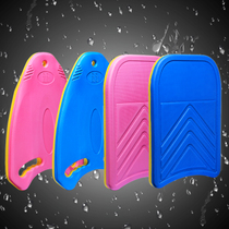 Upgrade water board swimming float Adult Buoyancy board kick underwater U-shaped square support swimming board beginner Children Training
