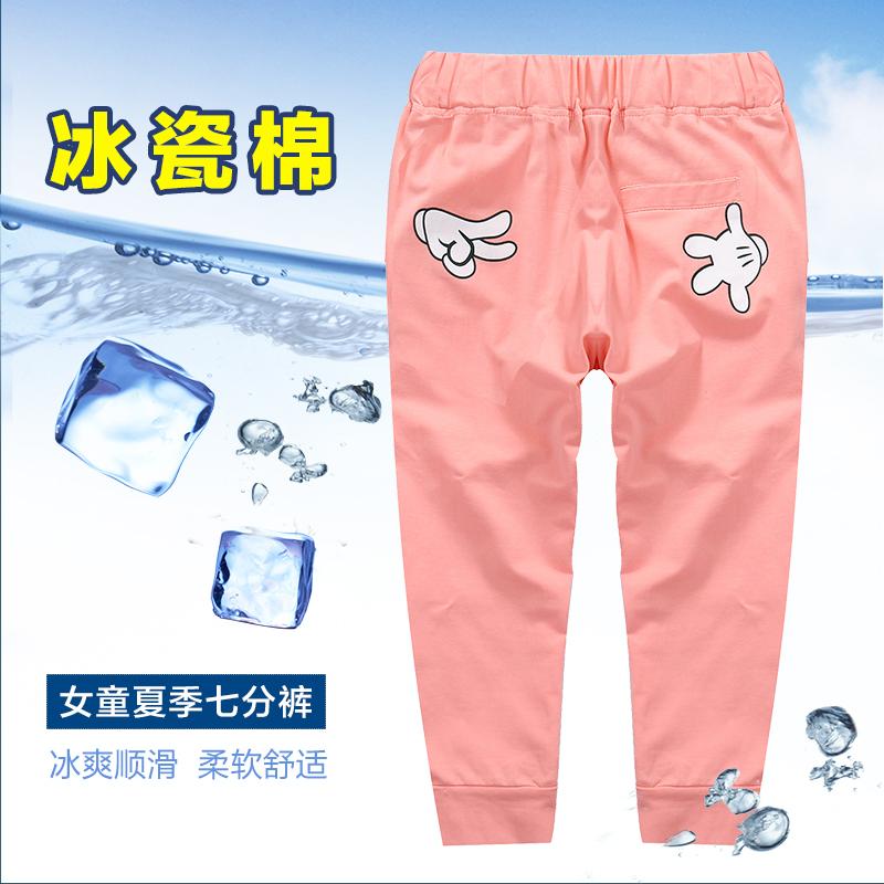 月亮豆女童短裤怎么样好吗