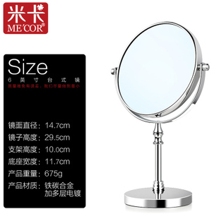 Mika mirror six inches sided amplification desktop vanity mirror double sided mirror European princess cute
