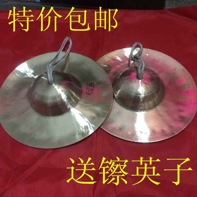 Музыкальные инструменты большой пекин Тарелки 20см кольцо медь в Большие тарелки пекин тарелки студент тарелки река тарелки аутентичные три предложение половина статьи