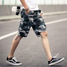 Summer fashion trend in men's leisure 5 minutes of pants in camouflage overalls army wind shorts breeches big yards