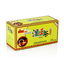 authentic Even the state of generous clearing damp tea king Herb damp heat constitution regulate tea king afraid of damp and hot wet 40 grams