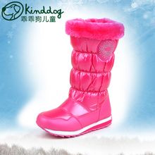 Good dog winter 2015 new children their female children's shoes quality goods on sale and pile waterproof snowshoes
