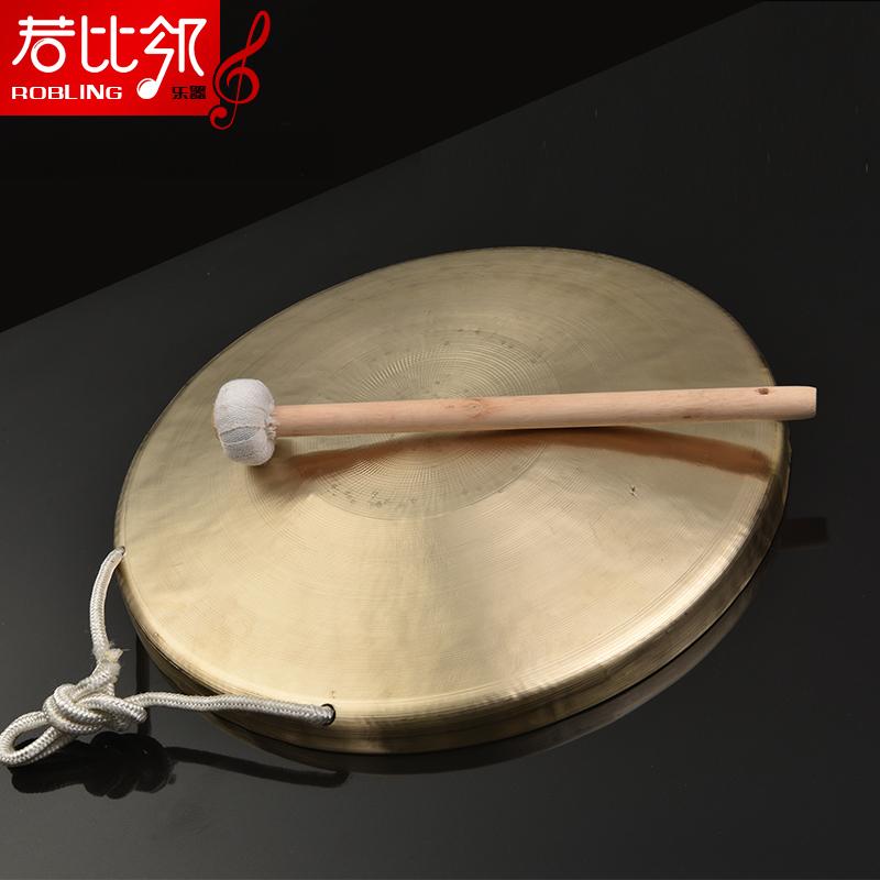 Народ душа 30cm/ сантиметр гонг барабан музыкальные инструменты медь гонг Большой / небольшой гонг открыто дорога гонг предупреждение гонг рука гонг три предложение половина реквизит