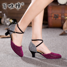 The new 2015 shoes best wei ya lady shoes with shoes on the rumba in indoor outdoor square dancing shoes