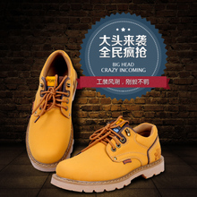 Short race, qiu dong men casual shoes leather boots male British male shoes shoes tooling help DaTouXie low