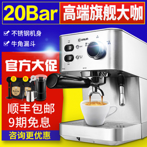 Donlim/东菱 DL-DK4682意式<span class=H>咖啡</span><span class=H>机</span>家用商用全半自动蒸汽式<span class=H>咖啡</span>壶