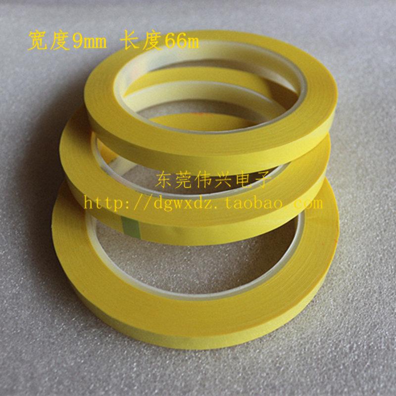 Частица для женского имени тянуть лента трудновоспламеняющийся высокая температура лента светло ширина 9mm длина 66m трансформатор магнитное кольцо высокотемпературные лента
