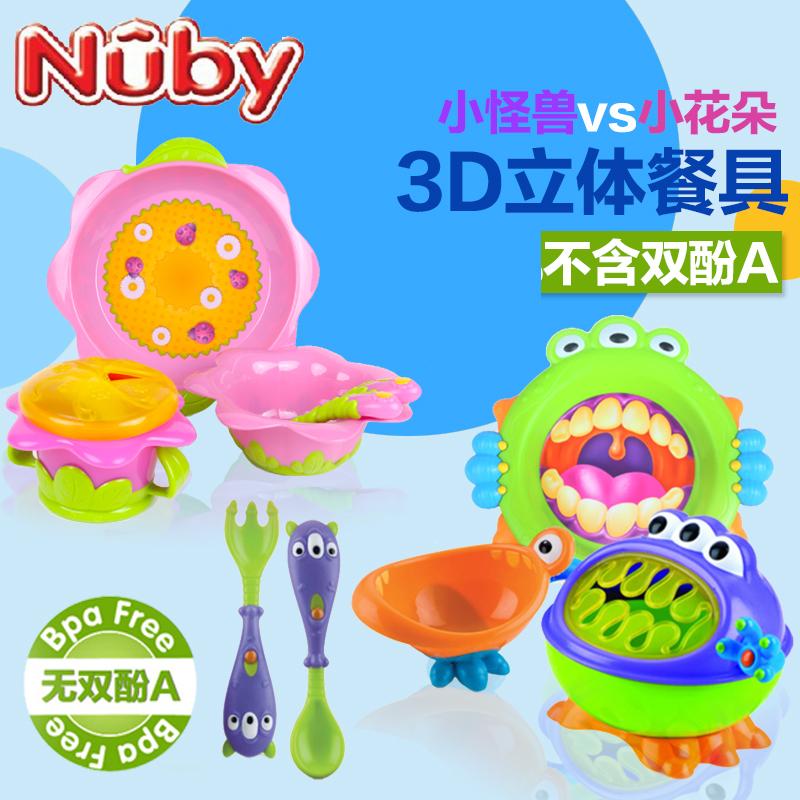 nuby宝宝3d小怪兽/小花零食盒碗勺_nuby努比宝宝3D碗勺餐具小怪兽/小花零食盒婴儿童餐饭碗辅食餐盘