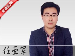 华图教师网国考教师资格证模块精讲班高中化学学科知识与教学能力