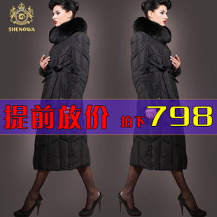 High end brands knee thicker longer section down jacket women big yards Nagymaros collar fox photographed minus 400 yuan