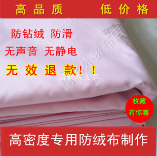 Anti drilling rough camel wool velvet feather quilt anti anti run hair lint free high density anti flannel quilt