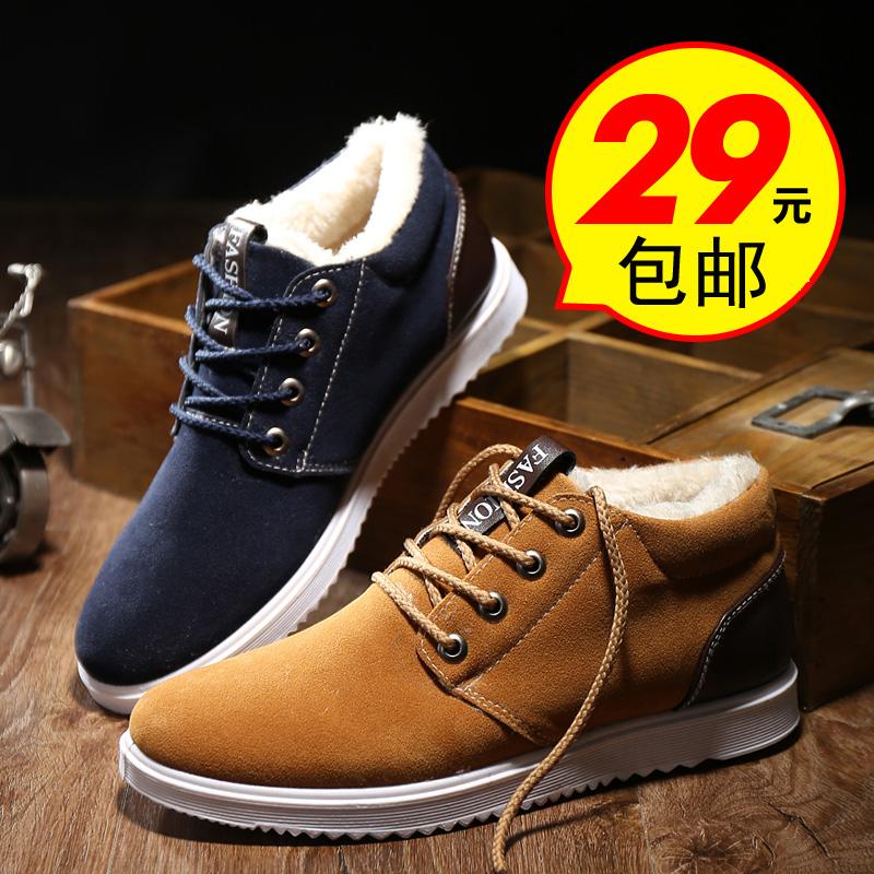 Мужские снег Сапоги зимние тенденции Корейский короткие ботинки случайных плюс сапоги Мартин хлопка, шерсти хлопка мягкой обуви теплый привет мужская обувь