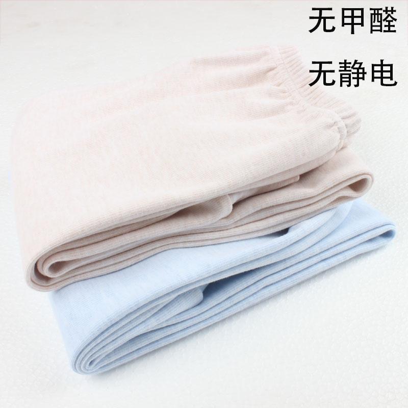 兒童純棉寬鬆大童學生秋褲