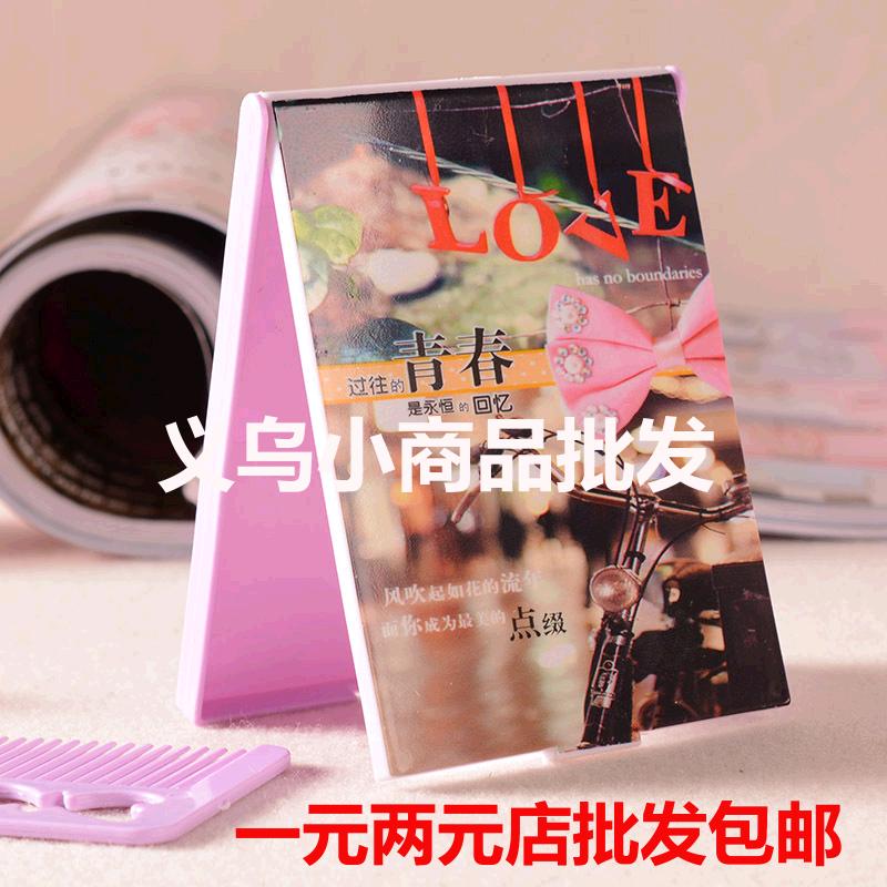 2 юань менеджер квадрат зеркало / творческий косметическое зеркало портативный соус зеркало пластик портативный косметология зеркало с небольшой гребень