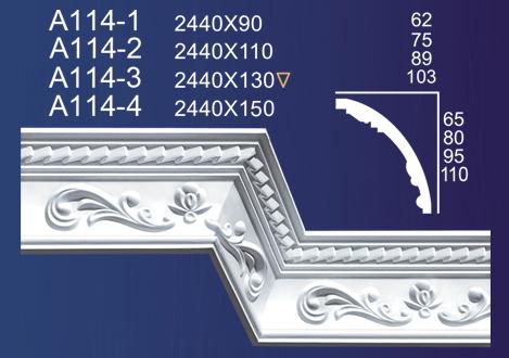 批发广州金穗华石膏线条 天花装饰顶角线 欧式雕花石膏线条A114