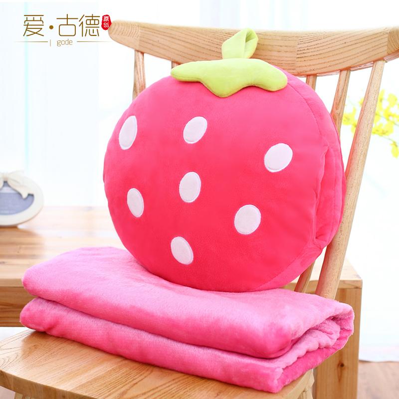 卡通水果抱枕被子兩用珊瑚絨空調毯辦公室汽車靠墊床頭午睡枕靠背