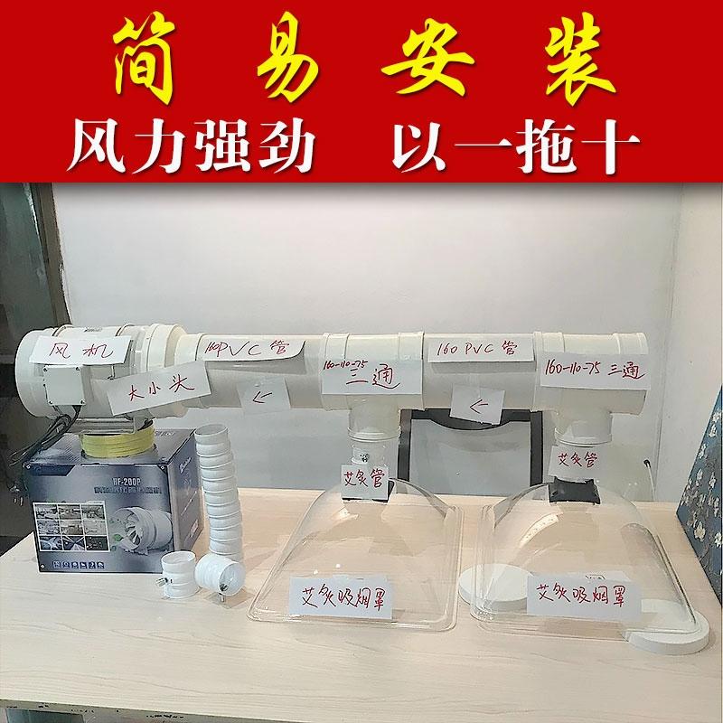 艾灸排烟系统 排烟管吸烟罩抽烟机室内烟雾净化器神器家用除烟机