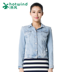 Hot spring and the spring and autumn new style women's coats cotton stretch denim jacket cropped skinny jacket 07H5109