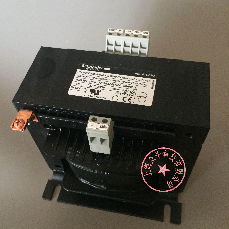 施耐德隔离变压器ABL6TS63U 输入230-400/输出230V 630VA工博士