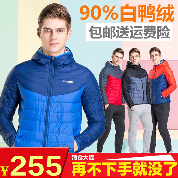 361 thick down jacket men short paragraph 361 of the 2016 new winter coat warm winter 551,644,255