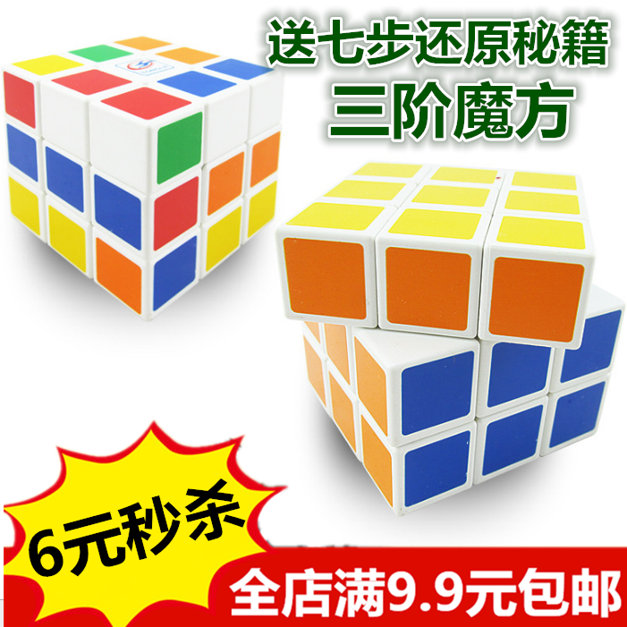 Куб орден гладкий головоломка сила куб конкуренция использование плесень копия для взрослых студент здоровый мозг обучения в раннем возрасте ребенок головоломка игрушка
