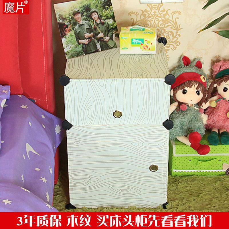 簡易床頭櫃  臥室 簡約床邊櫃小型 歐式塑料儲物收納櫃