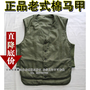 Authentic old cargo army green cotton vest cotton vest waistcoat cotton vest man vest 87