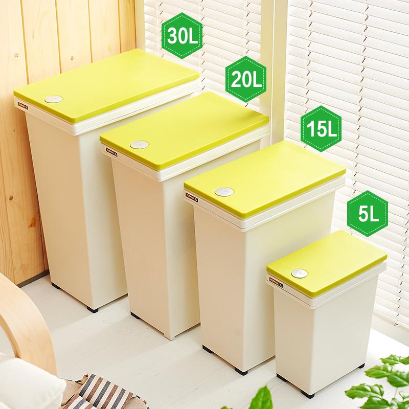 飞达三和 创意时尚卫生间厨房客厅家用 长方形弹盖 塑料垃圾桶