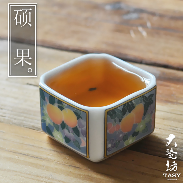 Hand painted square tea cup full of colorful fruits tea set master cup thin tire collection