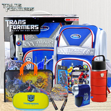 Transformer schoolbag gift box primary school students schoolbag stationery gift box children schoolbag set gift