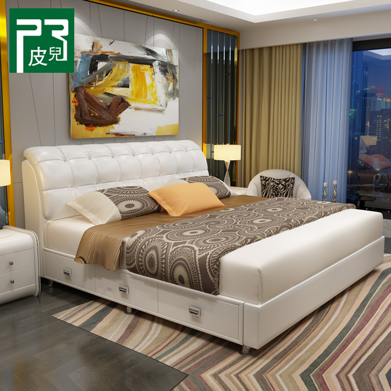 皮兒 真皮床皮藝床1.5米 雙人床1.8米 結婚床 軟床 小戶型帶抽屜