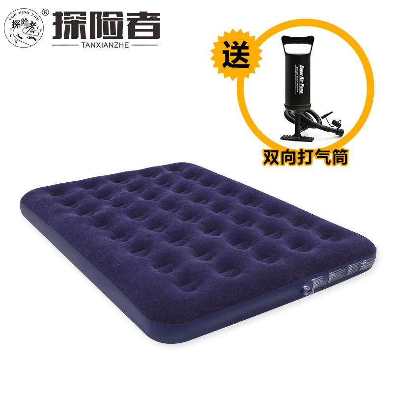 Исследовать человек воздушная подушка кровать надувной двойной домой увеличение один надувной площадка толстый на открытом воздухе портативный кровать