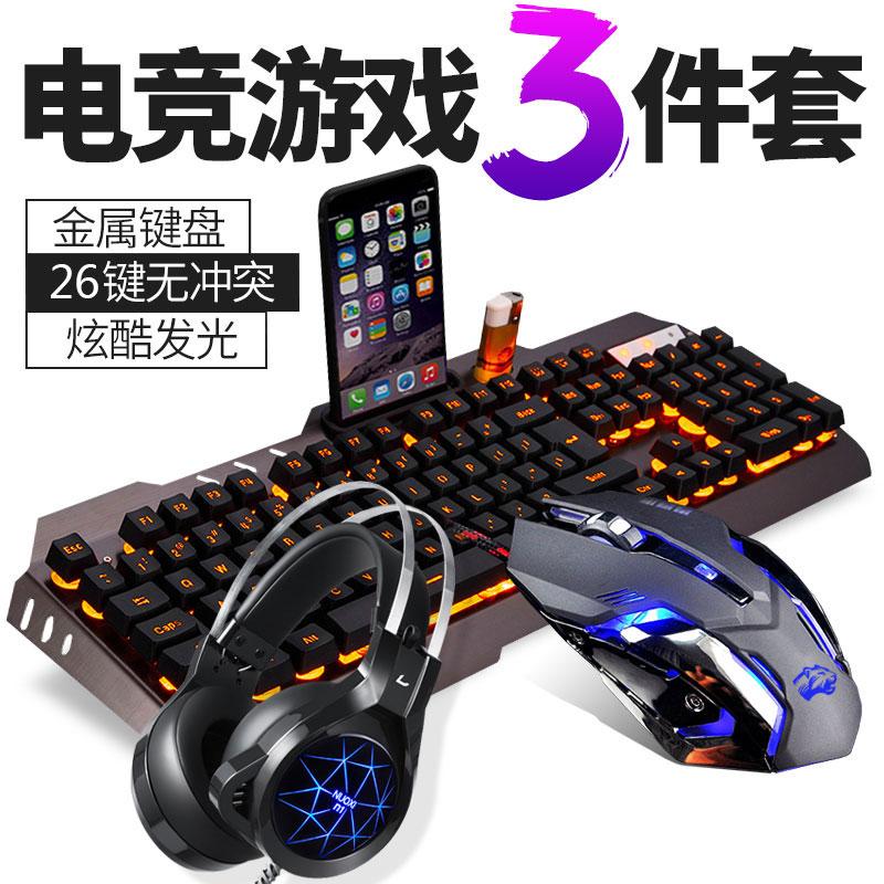 Wrangler действительно машины чувствовать клавиатура мышь наушники комплект из 3 предметов проводной свет игра металл с подсветкой lol