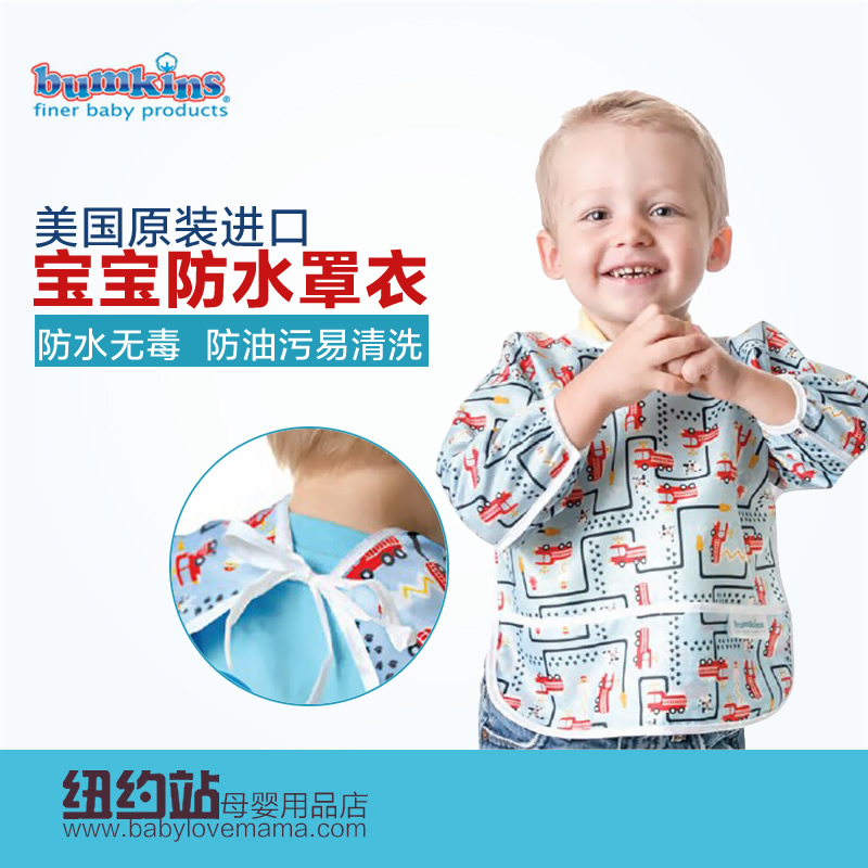 Bumkins ребенок ребенок водонепроницаемый прочный одежда ребенок есть рис нагрудник нагрудник еда рис длина рукав комбинезон нагрудник