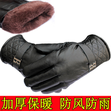 Leather gloves more male winter cycling with velvet warm cycling men's men's gloves motorcycle gloves male package mail