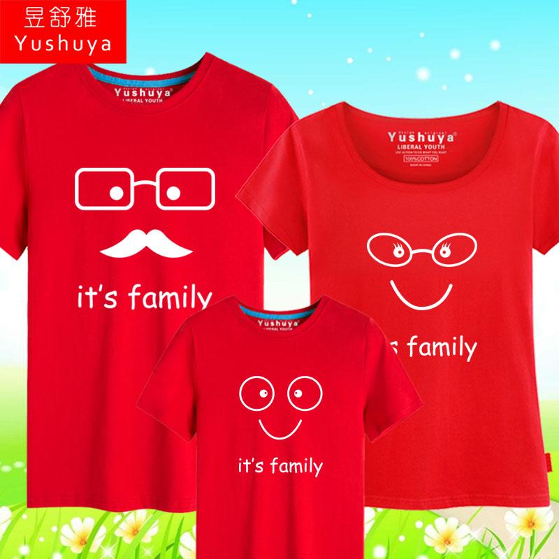 family一家人t恤短袖男女亲子装半袖一家三口四口衣服纯棉全家装