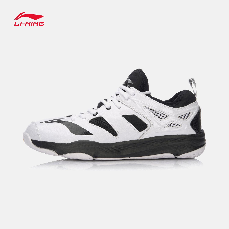 Li ning бадминтон обувной мужская обувь новый облако шаг li ning облако затухание износостойкие противоскользящие мужской спортивной обуви