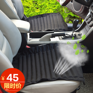 Cars charcoal linen cushions cushion car mats ice Sixia season backless Universal cushion interior supplies two loaded
