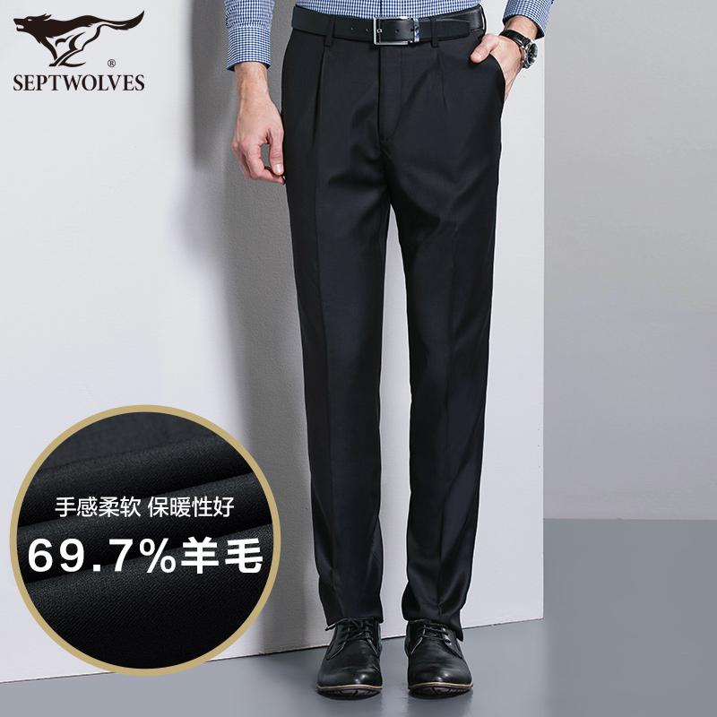 七匹狼西褲 新品 中年男士羊毛西服褲子 商務 長褲子男裝