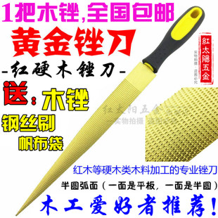 Gold woodworking rasp rasp rasp wood rasp file hardwood carvings fine tooth wool tip wood file file