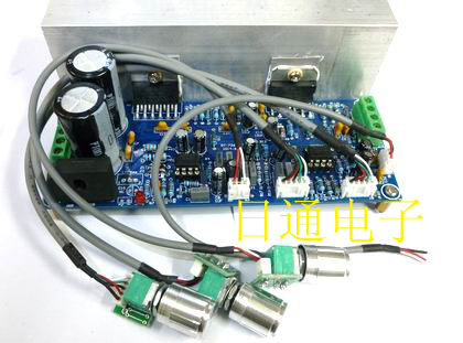 Three gun TDA7265 2 1 subwoofer channel amplifier finished board is  stronger than TDA2030A LM1875