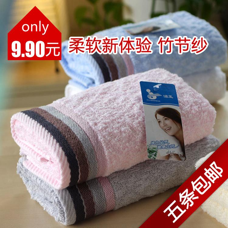 满5条包邮孚日洁玉毛巾洗脸巾纯棉家用手巾素色吸水成人厚毛巾