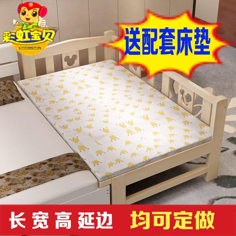 Стандарт дерево детская кроватка сращивание кровать широкая кровать один ребенок кровать для младенца королева заклинание маленькая кровать в постели подушка бесплатная доставка