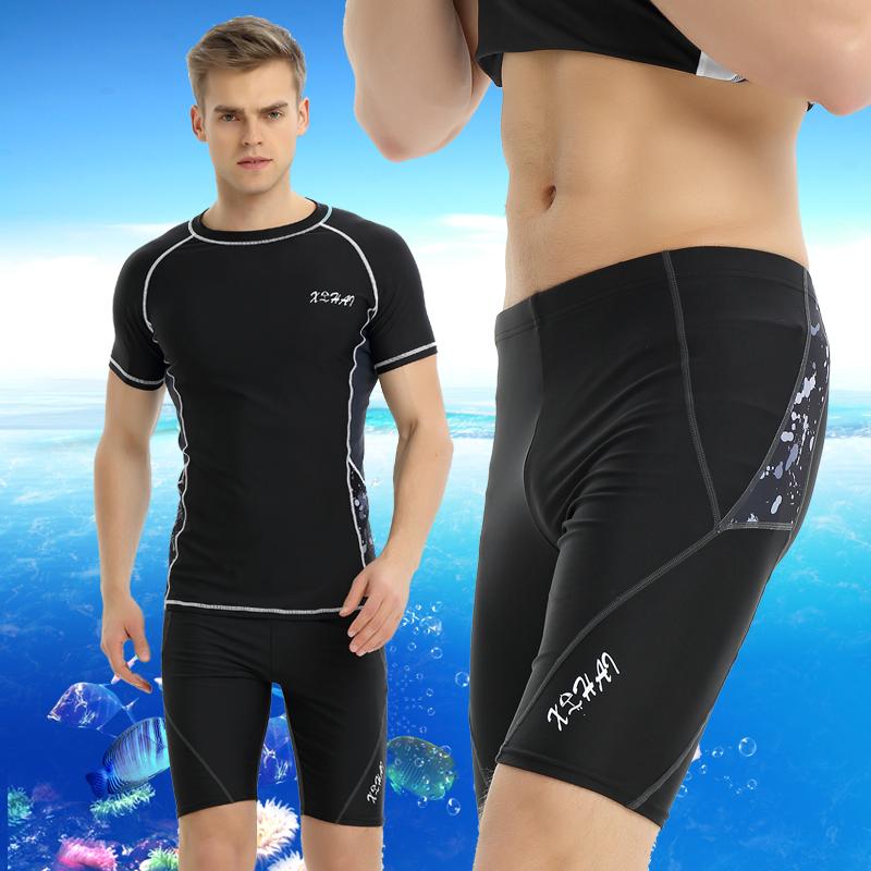 軒海男士泳衣分體遊泳套裝 泳褲男平角五分褲 長袖上衣防曬潛水服