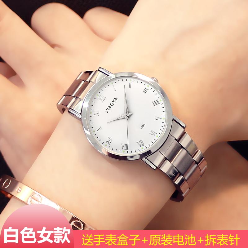 手表男學生男士手表精鋼防水石英表超薄 潮流男表皮帶正品
