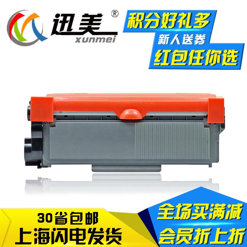 TN2312适用兄弟dcp-7080d墨盒7180dn墨盒HL-2260d 2560dn打印一体机硒鼓粉盒 brother激光多功能墨粉碳粉晒鼓