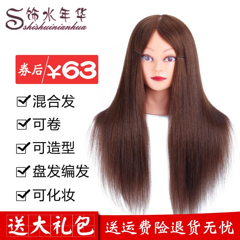 Глава плесень настоящие волосы может объем горячей дуть ложный люди плесень практика глава блюдо волосы компилировать общественная служба молодой глава парикмахерское дело модель полная действительно