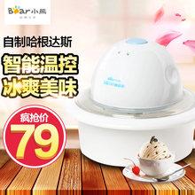 Кухонная техника > Машины для приготовления мороженого.