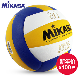 Counter genuine MIKASA Micasa volleyball Adolescents Training Students League match ball MV1000